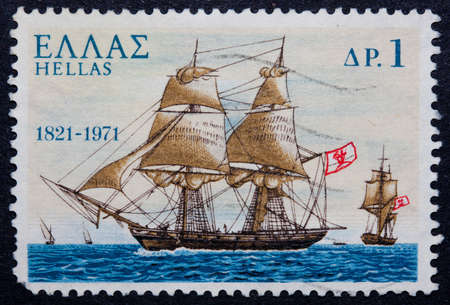 postmarked: A postmarked Greek stamp showing a ship with sails