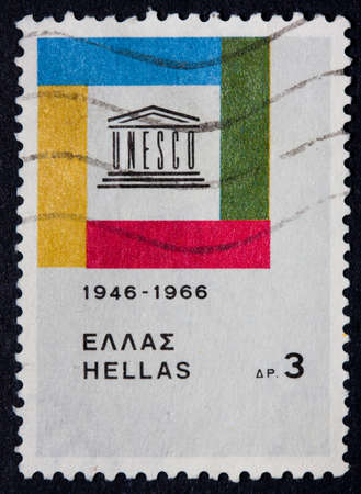 A postmarked Greek stamp from 1966  Stock Photo - 10066460