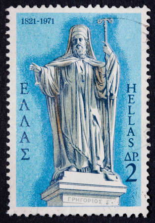 cleric: Greece - Circa 1970: A postmarked stamp showing an ancient cleric wearing a robe Stock Photo