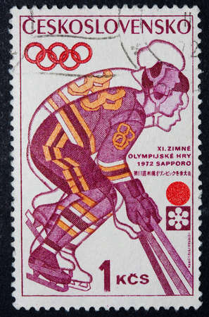 Czechoslovakian stamp celebrating the 1972 Winter Olympics in Sapporo, Japan