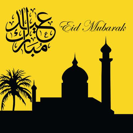 Happy Eid Mubarak Greeting Card Vector Illustration