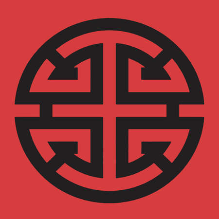 luck: Old Chinese Lu Symbol in Pop Art Style Vector Icon