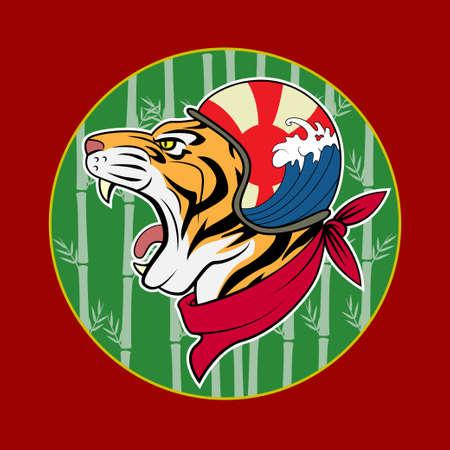 Tiger Head emblem logo illustration Ilustração
