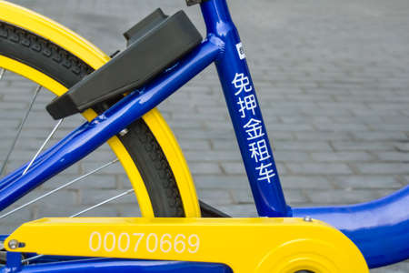 shared: Shared bicycles