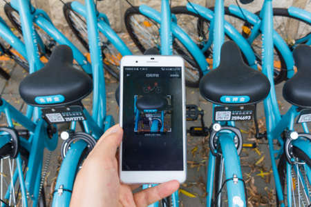 Scan code to use a shared bike Editorial