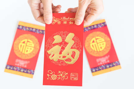 A red bag for the Spring Festival Archivio Fotografico