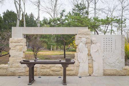 Beijing Yuyuantan Park sculpture Editorial