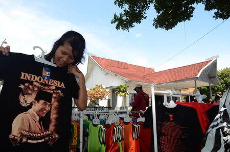 sukarno: Residence Sukarno in Blitar, East Java, Indonesia