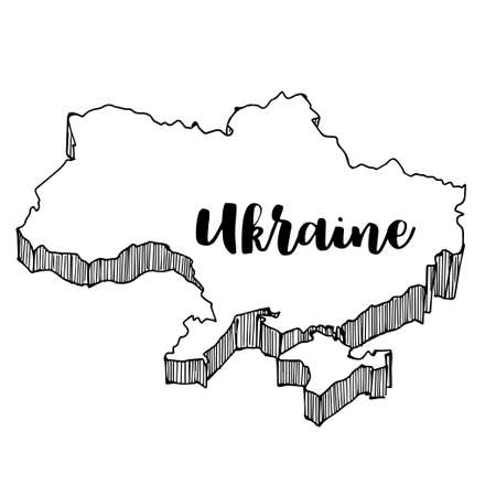 Hand drawn of Ukraine map, vector illustration Çizim
