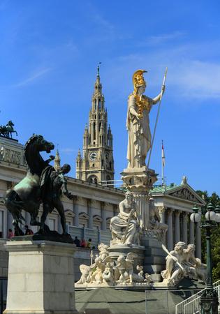 Vienna city center architecture. Banco de Imagens