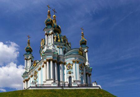 Kiev. Andreevskaya church against the blue sky.