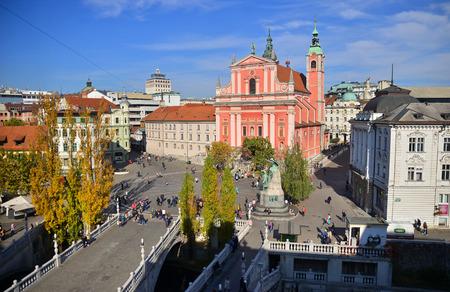 View on Presern square in Ljubljana, Slovenia