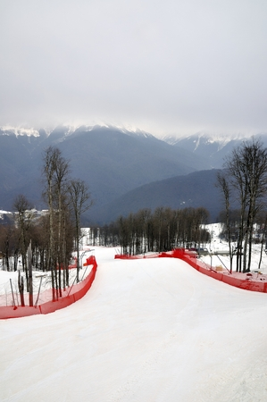 a slope: The fenced ski slope