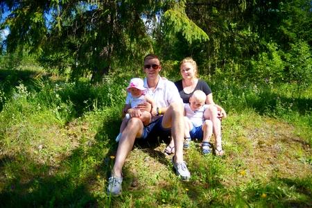 three children: Happy family with three children outdoors