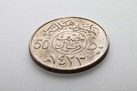 cents: Saudi local currency - 50 cents coin Stock Photo