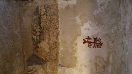 In het heilige graf Stockfoto