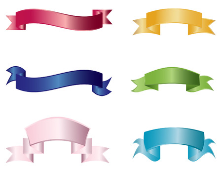 Vector illustration of a set of colorful banners Vector