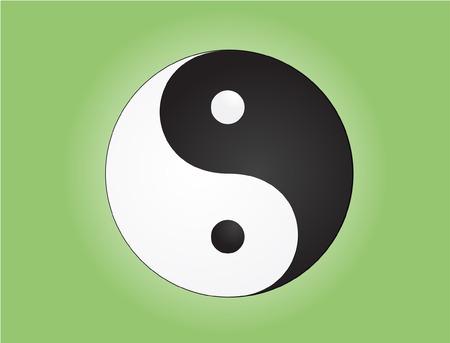 Raster illustration of a single yin yang symbol Stock Vector - 4244189