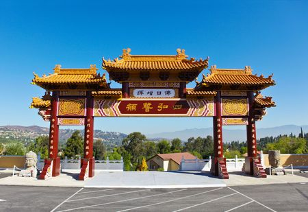 Gates of the Hsi Lai Temple in California photo