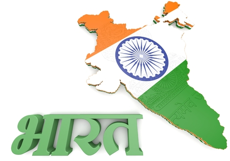 bharat: 3d Map illustration of India with flag and  coat of arms Stock Photo