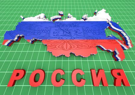 russland karte: 3D illistration von Russland-Karte mit Fahne