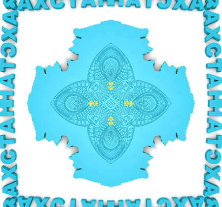 Blue Ethnic pattern. Abstract kaleidoscope fabric design. Stock Photo