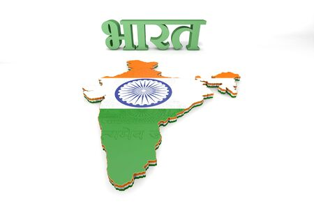 3d map illustration of india with flag and coat of arms stock photo 35941393 3d map illustration of india with flag and coat of arms gumiabroncs Choice Image