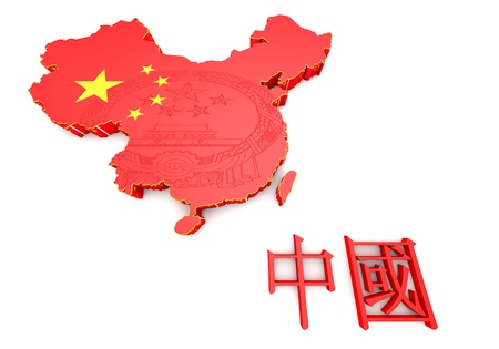 mapa de china: Mapa 3D de China en colores de la bandera de China. Foto de archivo