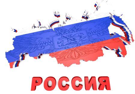 russland karte: 3D illistration der Russland-Karte mit Fahne