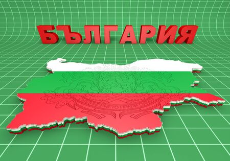 bulgarian: 3d map illustration of Bulgaria with flag and coat of arms Stock Photo