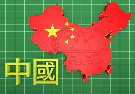 prc: 3D map of China in Chinese flag colors.