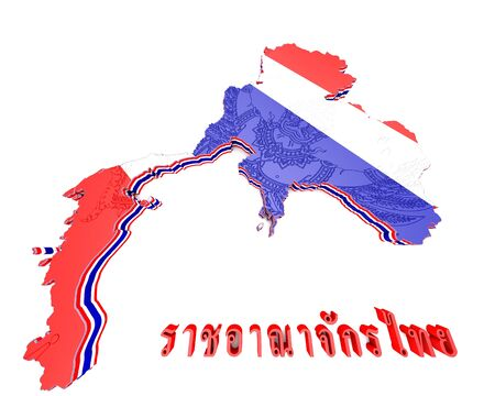 paraphernalia: 3D map illustration of Thailand with coat of arms