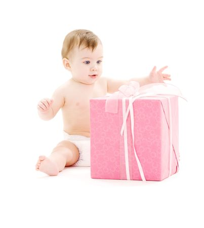box big: picture of baby boy in diaper with big gift box