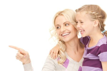 bright picture of happy mother and child (focus on woman) photo