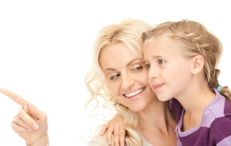 bright picture of happy mother and child Stock Photo - 8072138