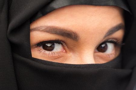 paranja: close up of muslim woman in hijab Stock Photo