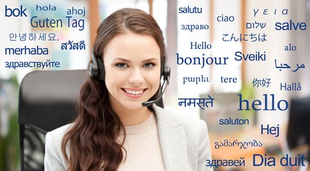 translator over words in different languages Stock Photo