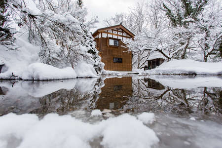 shirakawago: Japanese village Shirakawago at winter, landmark of Japan