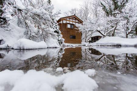 encogimiento: Shirakawago pueblo japon�s en invierno, punto de referencia de Jap�n