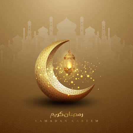 Ramadan kareem background with a combination of shining hanging gold lanterns, arabic calligraphy, mosque and golden crescent moon. Islamic backgrounds for posters, banners, greeting cards and more. Ilustração