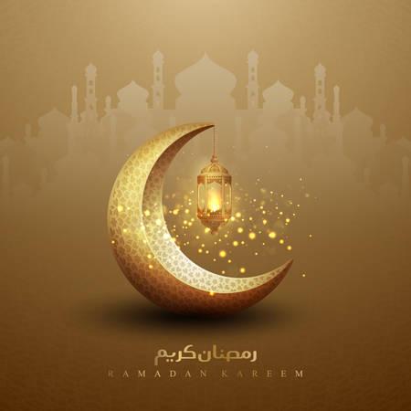 Sfondo Ramadan Kareem con una combinazione di brillanti lanterne dorate appese, calligrafia araba, moschea e luna crescente dorata. Sfondi islamici per poster, striscioni, biglietti di auguri e altro ancora.