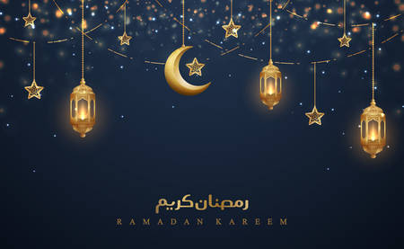 Fondo de Ramadán Kareem con caligrafía árabe, linternas doradas y luna creciente dorada. Fondo de tarjeta de felicitación con una linterna colgante brillante mezclada con un resplandor parpadeante.