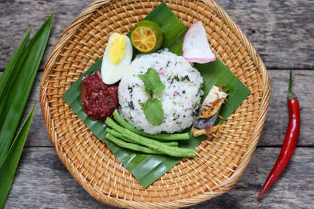 keropok: Nasi Ulam - Malay traditional cuisine, rice with herbs