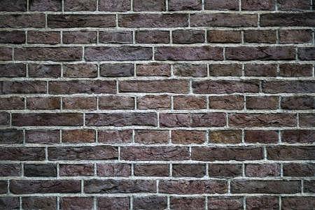 Alte Mauer. Alte bilding. Bau. Standard-Bild - 2048070