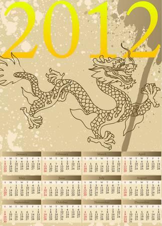 2012 年の象徴であるドラゴンとグランジ背景  イラスト・ベクター素材