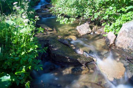 mountain river. Beauty wild nature landscape photo