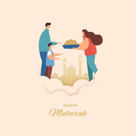 Vector de tarjeta de felicitación de Eid al-Fitr. Mujer da regalos de caridad y comunidad musulmana. Ilustración de vector