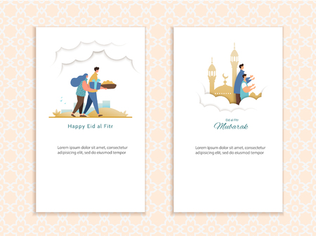 Muslim people feast of breaking the fast.Happy muslim community give gifts, charity and congratulate each other. Eid al-Fitr template flyer