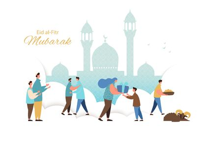 Muslim Eid Fitr celebrating greeting card vector