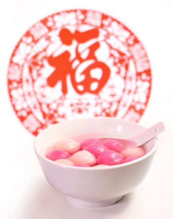 Traditional chinese sweet rice ball photo